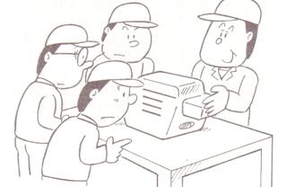 Figura 6: Ensinar, formar os funcionários e fazer kaizens, a função principal do Supervisor